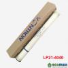 Màng lọc LP21-4040